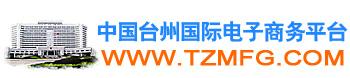 TZMFG.COM