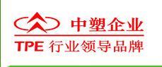 Shenzhen Zhongsuwang plastic products co,. ltd