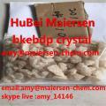 BK, tan bk, bkebdp, bk-ebdp crystalamy@maiersen-chem.com