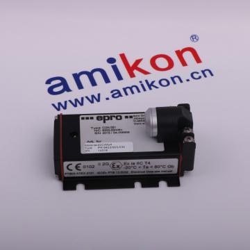 EPROMMS6250