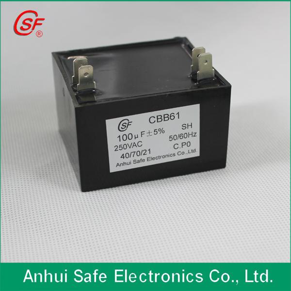 wiring fan capacitor cbb61 cbb61 capacitor metal film. Black Bedroom Furniture Sets. Home Design Ideas
