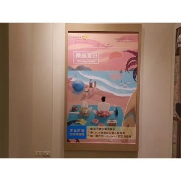 Self-Adhesive White PVC Film