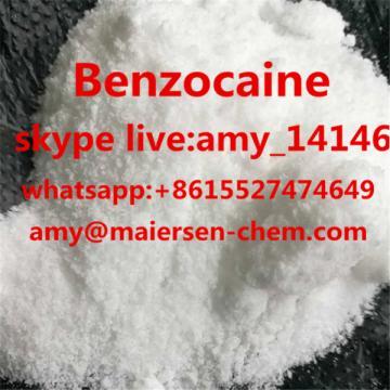 bezocaine 50mesh benzocaine china factory 200mesh benzocaine