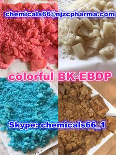 Buy BK-EBDP research chemical,BK-EBDP trusted vendor BK-EBDP from China supplier,Skype: chemicals66_1