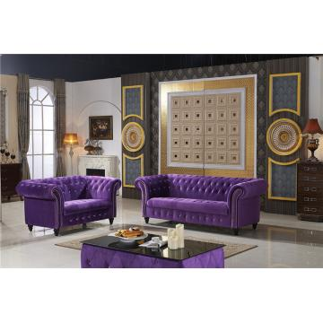 Pulling buckle fabric sofa set UK style Home Furniture