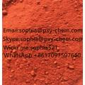 iron oxide powder factory price(sophia@pxy-chem.com)