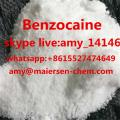 bezocaine 50mesh benzocaine china factory 200mesh benzocaine