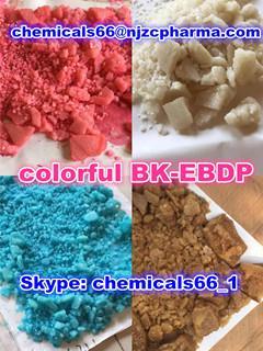 buy bk-ebdp bkebdp rc bk-ebdp vendor for sale bk-ebdp supplier