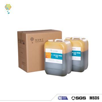 2, 2′-Bis(ethylferrocenyl)propane