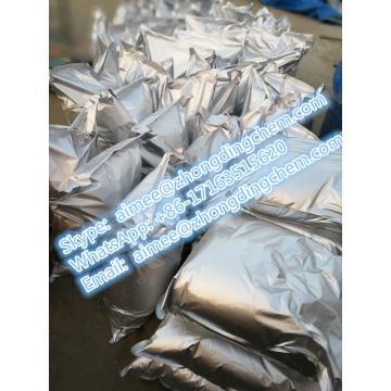Etizolam Replace Alp High Quality 99.9% Etizolam CAS 52170-72-6 Skype:  aimee@zhongdingchem.com