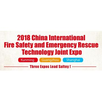 2018 ChinaInternational FireSafety and Emergency Rescue Technology Expo